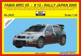 REJI MODEL 2435 ŠKODA Fabia WRC 05 Rally Japan 2005 Hirvonen LIMIT ED 100 (1:43)