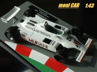 WILLIAMS FW07 No.50 Rupert Keegen - 1980 (1:43) Altaya/IXO